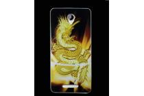 Фирменная необычная из силикона задняя панель-чехол-накладка для DOOGEE X6/ X6 Pro тематика Дракон
