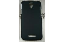 Фирменная ультра-тонкая полимерная из мягкого качественного силикона задняя панель-чехол-накладка для DOOGEE X6/ X6 Pro черная