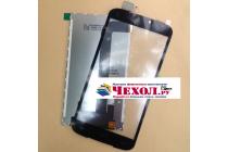Фирменный LCD-ЖК-сенсорный дисплей-экран-стекло с тачскрином на телефон DOOGEE X6/ X6 Pro черный