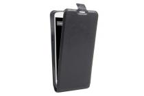 Фирменный вертикальный откидной чехол-флип для DOOGEE X6/ X6 Pro черный