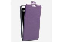 Фирменный вертикальный откидной чехол-флип для DOOGEE X6/ X6 Pro фиолетовый