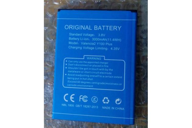 Фирменная аккумуляторная батарея 3000mah на телефон DOOGEE Y100 Plus Valencia2 + инструменты для вскрытия + гарантия