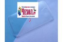 """Фирменная задняя панель-крышка-накладка из тончайшего и прочного пластика для DOOGEE Y100 Plus"""" прозрачная"""
