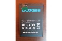Фирменная аккумуляторная батарея B-DG700 TITANS2  4000mAh на телефон  Doogee DG700  + гарантия