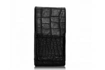 Фирменный оригинальный чехол-карман с подставкой для Doogee DG700 рельефная кожа крокодила цвет черный