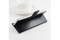 Фирменный чехол-книжка из качественной импортной кожи с мульти-подставкой застёжкой и визитницей для Додж Даджер ДЖ550  черный