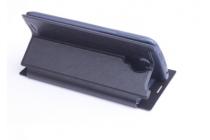 Фирменный оригинальный чехол-книжка для Doogee Dagger DG550 черный с окошком для входящих вызовов водоотталкивающий
