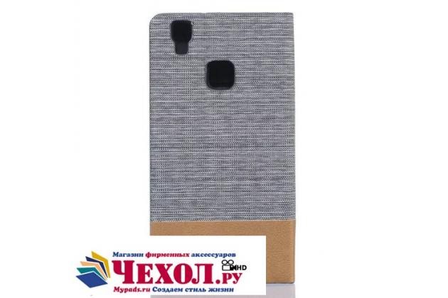 Фирменный чехол-обложка с визитницей и мультиподставкой для Doogee F3/F3 Pro серый из настоящей джинсы