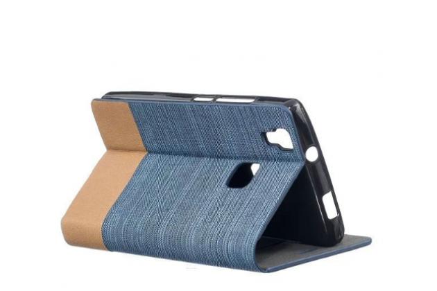 Фирменный чехол-книжка с визитницей и мультиподставкой для Doogee F3/F3 Pro синий из настоящей джинсы