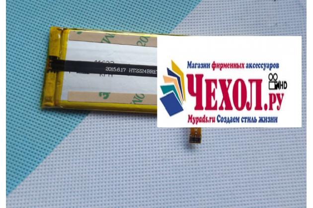 Фирменная аккумуляторная батарея 2200mAh на телефон Doogee F3/F3 Pro + инструменты для вскрытия + гарантия