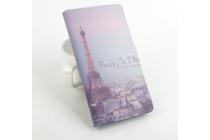 """Фирменный уникальный необычный чехол-подставка для Doogee F5 """"тематика Париж"""""""