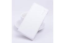 Фирменный оригинальный вертикальный откидной чехол-флип для Doogee T5 белый из натуральной кожи Prestige