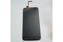 Фирменный LCD-ЖК-сенсорный дисплей-экран-стекло с тачскрином на телефон Doogee T6 Pro черный + гарантия