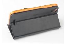 Фирменный чехол-книжка из качественной импортной кожи с мульти-подставкой застёжкой и визитницей для Додж Доогее Доджиие Валенсия ДЖ800 черный