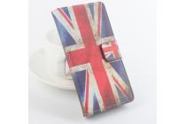 """Фирменный уникальный необычный чехол-книжка для Doogee Valencia2 Y100 Pro """"тематика Британский флаг"""""""