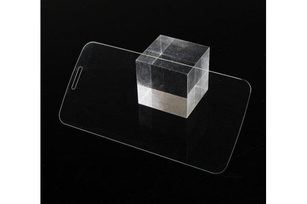 Фирменное защитное закалённое противоударное стекло премиум-класса из качественного японского материала с олеофобным покрытием для Doogee Valencia2 Y100 Pro