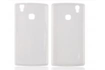 Фирменная ультра-тонкая полимерная из мягкого качественного силикона задняя панель-чехол-накладка для Doogee X5 MAX/X5 MAX Pro белая
