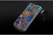 """Фирменная уникальная задняя панель-крышка-накладка из тончайшего силикона для Doogee X5 MAX с объёмным 3D рисунком """"тематика Галактические узоры"""""""