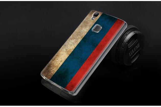 """Фирменная уникальная задняя панель-крышка-накладка из тончайшего силикона для Doogee X5 MAX с объёмным 3D рисунком """"тематика Российский флаг"""""""