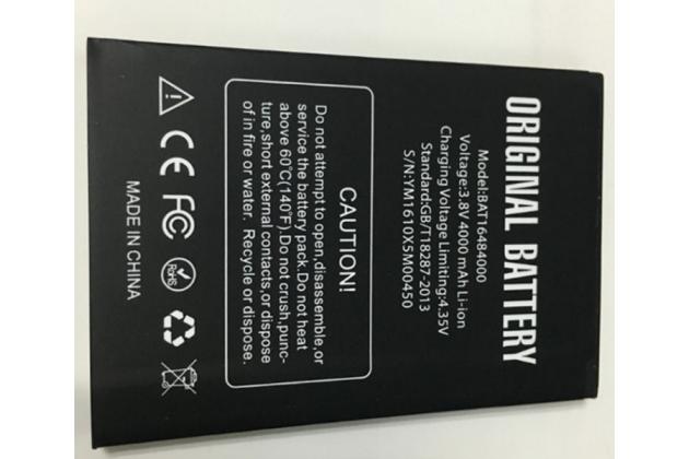 Фирменная аккумуляторная батарея 4000mAh BAT16484000 на телефон DooGee X5 MAX Pro + инструменты для вскрытия + гарантия