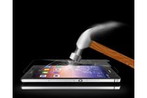 Фирменное защитное закалённое противоударное стекло премиум-класса из качественного японского материала с олеофобным покрытием для телефона Doogee X5 MAX