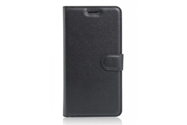 Фирменный чехол-книжка для Doogee X5 MAX/X5 MAX Pro с визитницей и мультиподставкой черный кожаный