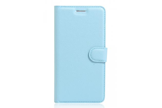 Фирменный чехол-книжка из качественной импортной кожи с подставкой застёжкой и визитницей для Doogee X5 MAX голубой