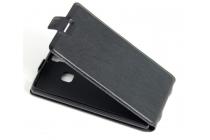 """Фирменный вертикальный откидной чехол-флип для Doogee X5 MAX/X5 MAX Pro"""" черный"""