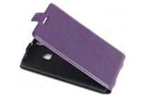 """Фирменный вертикальный откидной чехол-флип для Doogee X5 MAX/X5 MAX Pro"""" фиолетовый"""
