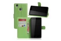 Фирменный чехол-книжка из качественной импортной кожи с подставкой застёжкой и визитницей для Doogee X5 MAX зеленый