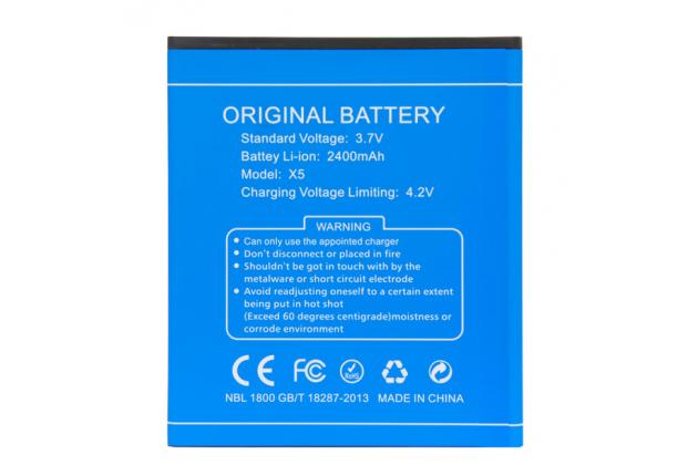 Фирменная аккумуляторная батарея 2400mah на телефон Doogee X5 / X5C / X5 Pro + инструменты для вскрытия + гарантия