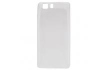 Фирменная ультра-тонкая полимерная из мягкого качественного силикона задняя панель-чехол-накладка для Doogee X5 / X5C / X5 Pro белая