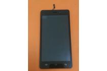 Фирменный LCD-ЖК-сенсорный дисплей-экран-стекло с тачскрином на телефон Doogee X5 / X5C / X5 Pro черный + гарантия