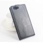 """Фирменный оригинальный вертикальный откидной чехол-флип для Doogee X5 / X5C / X5 Pro черный из натуральной кожи """"Prestige"""" Италия"""