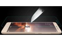 Фирменное защитное закалённое противоударное стекло премиум-класса из качественного японского материала с олеофобным покрытием для телефона Doogee X7 Pro