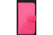 Фирменный чехол-книжка из качественной импортной кожи с подставкой застёжкой и визитницей для Doogee X7 Pro розовый