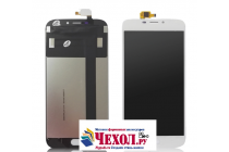 Фирменный LCD-ЖК-сенсорный дисплей-экран-стекло с тачскрином на телефон Doogee X9 Pro белый + гарантия