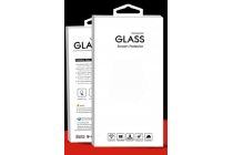 Фирменное защитное закалённое противоударное стекло премиум-класса из качественного японского материала с олеофобным покрытием для телефона Doogee X9 Mini