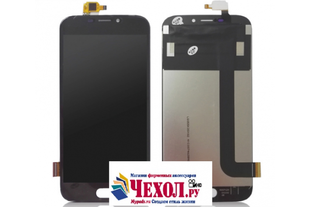 Фирменный LCD-ЖК-сенсорный дисплей-экран-стекло с тачскрином на телефон Doogee X9 Pro черный + гарантия