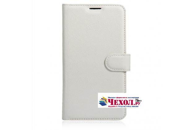 Фирменный чехол-книжка из качественной импортной кожи с подставкой застёжкой и визитницей для Doogee X9 Pro белый