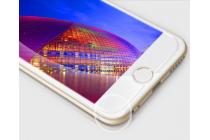 Фирменное защитное закалённое противоударное стекло премиум-класса из качественного японского материала с олеофобным покрытием для телефона Doogee X9 Pro