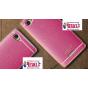 Фирменная премиальная элитная крышка-накладка на ZTE Blade A610c 5.0 (BA601) розовая из качественного силикона..