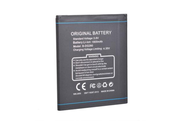 Фирменная аккумуляторная батарея 1800mAh на телефон DOOGEE DG280 Leo + инструменты для вскрытия + гарантия