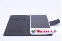 Фирменный чехол-книжка для DOOGEE F2 Ibiza с визитницей и мультиподставкой черный кожаный