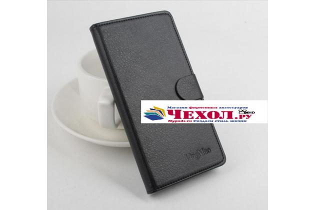 Фирменный чехол-книжка для DOOGEE Turbo Mini F1 с визитницей и мультиподставкой черный кожаный