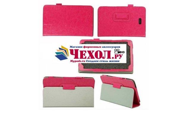 Фирменный чехол бизнес класса для Dell Venue 8 Pro 5830/8 Pro 5000/8 Pro 3000  с визитницей и держателем для руки розовый натуральная кожа Prestige Италия