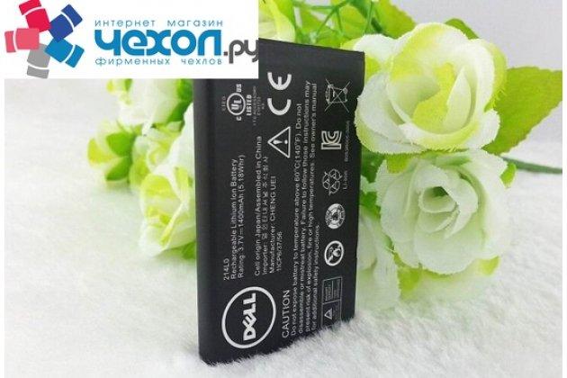 Фирменная аккумуляторная батарея 1400mAh 214LO   на телефон DELL Venue Pro 4.1 + гарантия