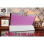 Фирменный умный чехол-книжка самый тонкий в мире для Dell Venue 10 Pro (5000/5055/7000)