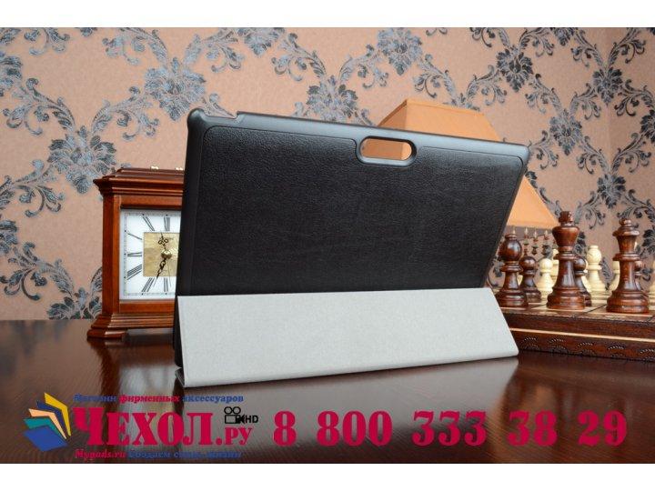 Фирменный умный чехол самый тонкий в мире для планшета Dell Venue 10 Pro (5000/5055/7000)
