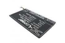 Фирменная аккумуляторная батарея  4100mAh 0CJP38  на планшет Dell Venue 7 3730 (VENU-7819/VENU-8090) + инструменты для вскрытия + гарантия